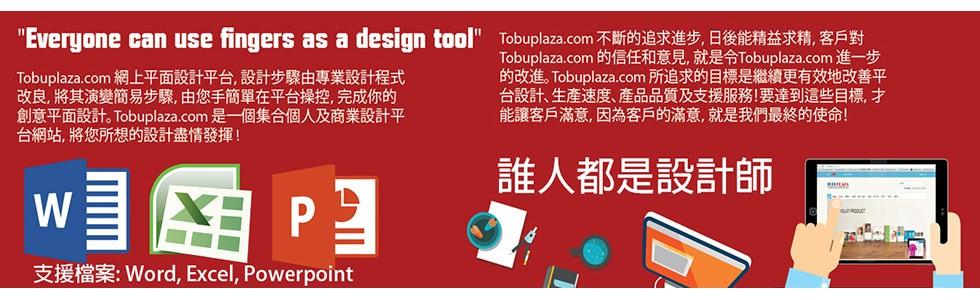 1mindesign.com