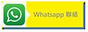Tobu Whatsapp